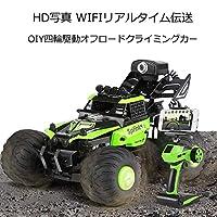 防水クライミングカー、4WD HDカメラWifi FPV 1:28 2.4Gオフロードリモートコントロールカー玩具、20km / H高速リモートコントロールバギー子供クリスマスホリデーパーティープレゼ