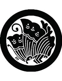 家紋シール 石持ち地抜き揚羽蝶紋 布タイプ 直径40mm 6枚セット NS4-2044