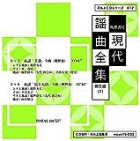 花もよCDシリーズ 012 観世寿夫「半蔀」「富士太鼓」 画像