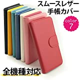 モバイルプラス BLUEDOT BNP-500K 専用 スライド式 スムースレザー手帳カバー 手帳型スマホカバー (ブラック) a65740063