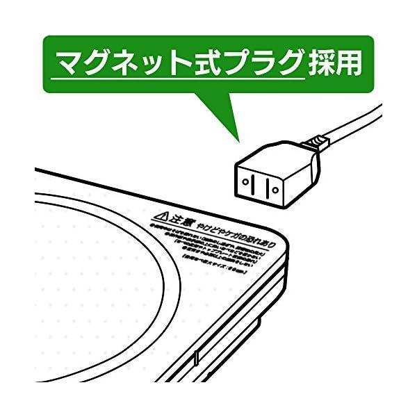 アイリスオーヤマ IHクッキングヒーター 薄型...の紹介画像7