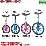 エバニュー(EVERNEW) 一輪車(ノ-パンク)16 EKD136 青