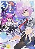 Fate/Grand Order コミックアンソロジー VOL.8 (DNAメディアコミックス)