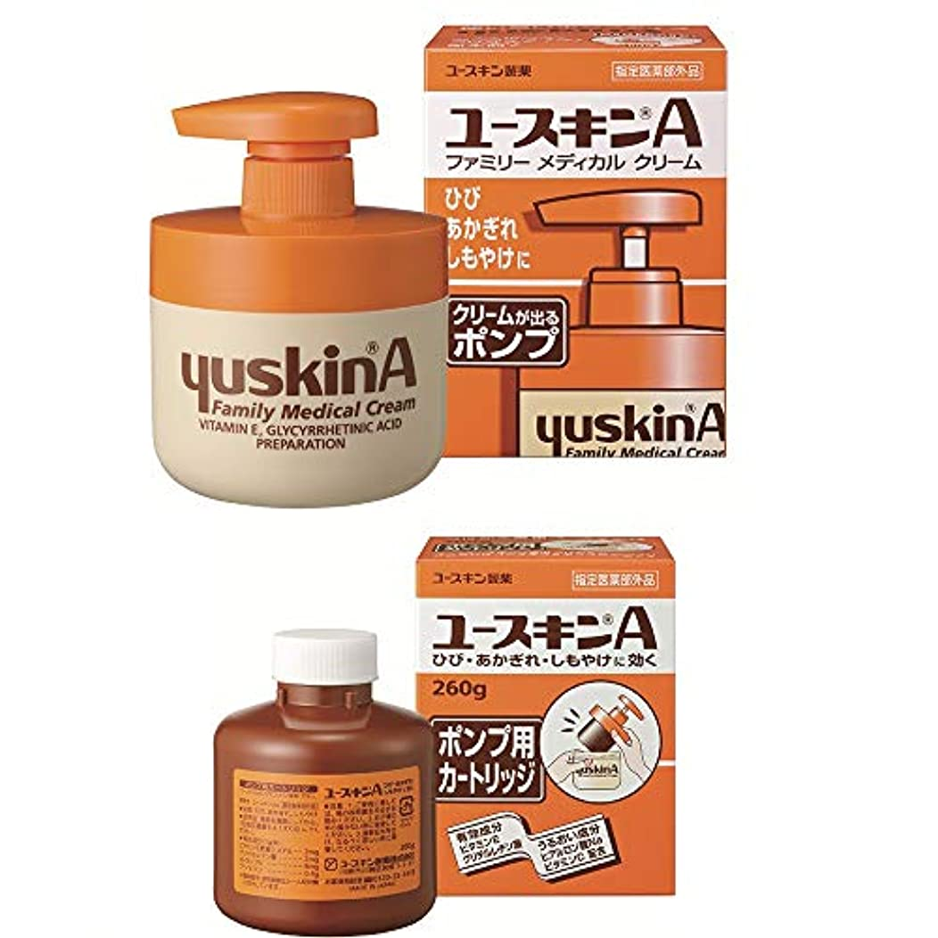 種をまく化粧能力【セット品】ユースキンA ポンプ 260g+A ポンプ用カートリッジ