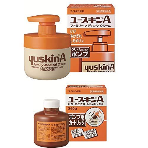 【セット品】ユースキンA ポンプ 260...