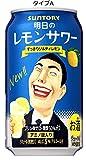 サントリー 明日のレモンサワー すっきりソルティレモン 350ml×1ケース(24本) ■3箱まで1個口発送可