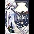 Helck(11) (裏少年サンデーコミックス)