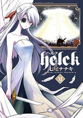 Helck ヘルク 第01-11巻