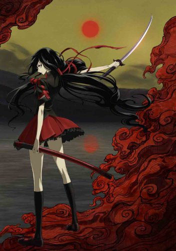 BLOOD-C 4 【完全生産限定版】 [Blu-ray]