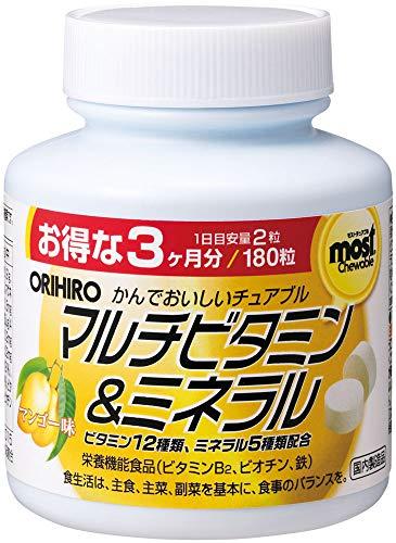オリヒロ MOSTチュアブル マルチビタミン&ミネラル 18...