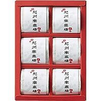 笑福梅10A 【紀州南高梅 きしゅうなんこううめ 梅干し うめぼし ご飯のお供 日本産 国産 お取り寄せ グルメ おいしい 美味しい うまい】