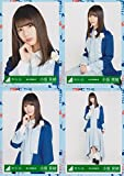 欅坂46公式生写真 2018-SPRING 4枚コンプ 【小坂菜緒】 6thシングルアーティスト写真衣装 ひらがなけやき