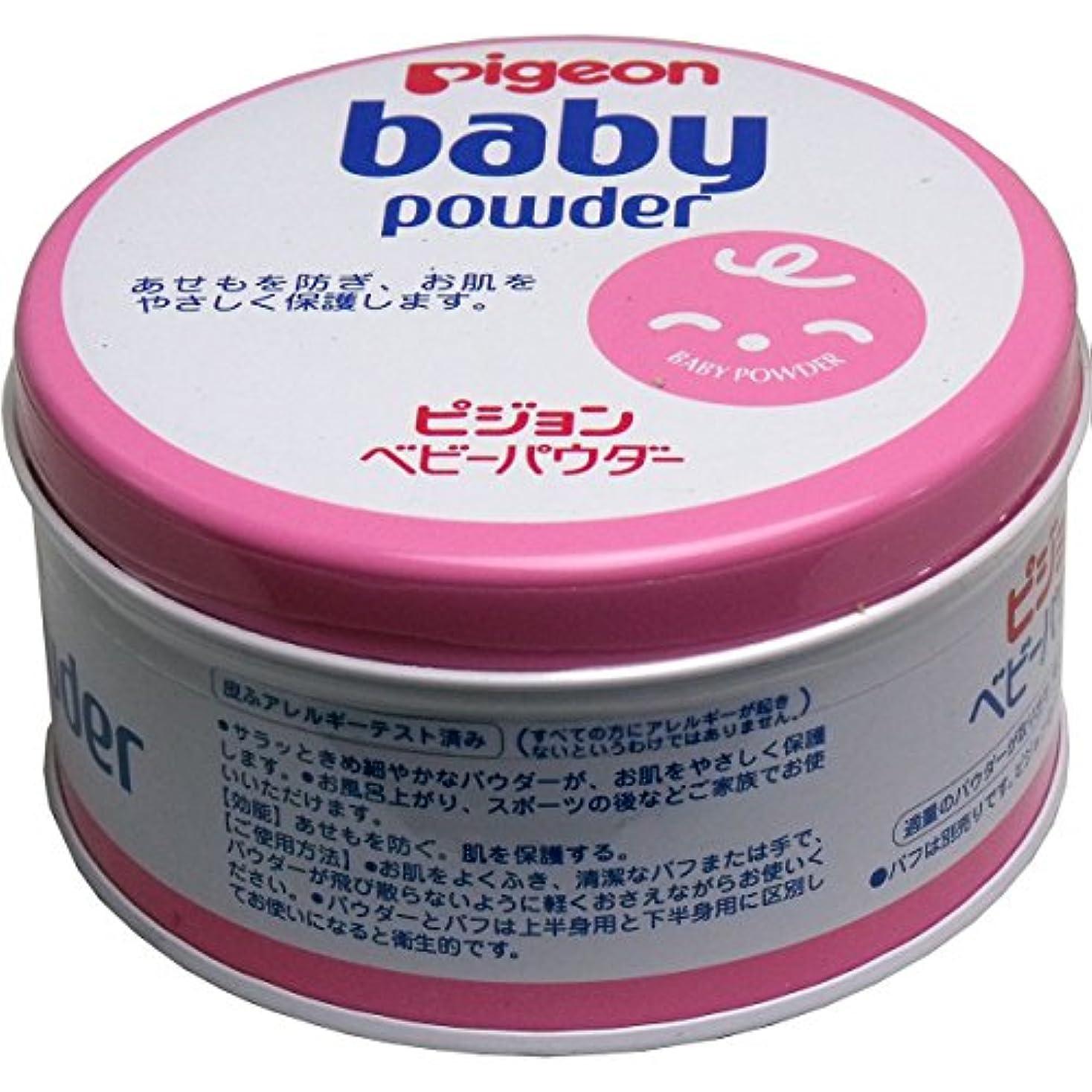 ピジョン ベビーパウダー ピンク缶 ×8個セット