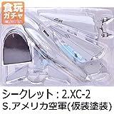 日本の航空機コレクション2 [2-S.シークレット:XC-2 アメリカ空軍(仮想塗装)](単品)