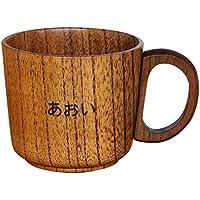 きざむ 名入れ 天然木 木製 キッズ マグ カップ ギフト 150ml