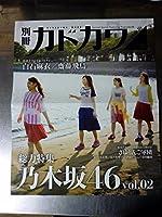 非売品ポスター さゆりんご軍団 松村沙友理、佐々木琴子、伊藤かりん、寺田蘭世