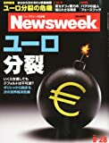 Newsweek (ニューズウィーク日本版) 2011年 9/28号 [雑誌]
