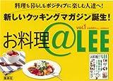 お料理@LEE 画像
