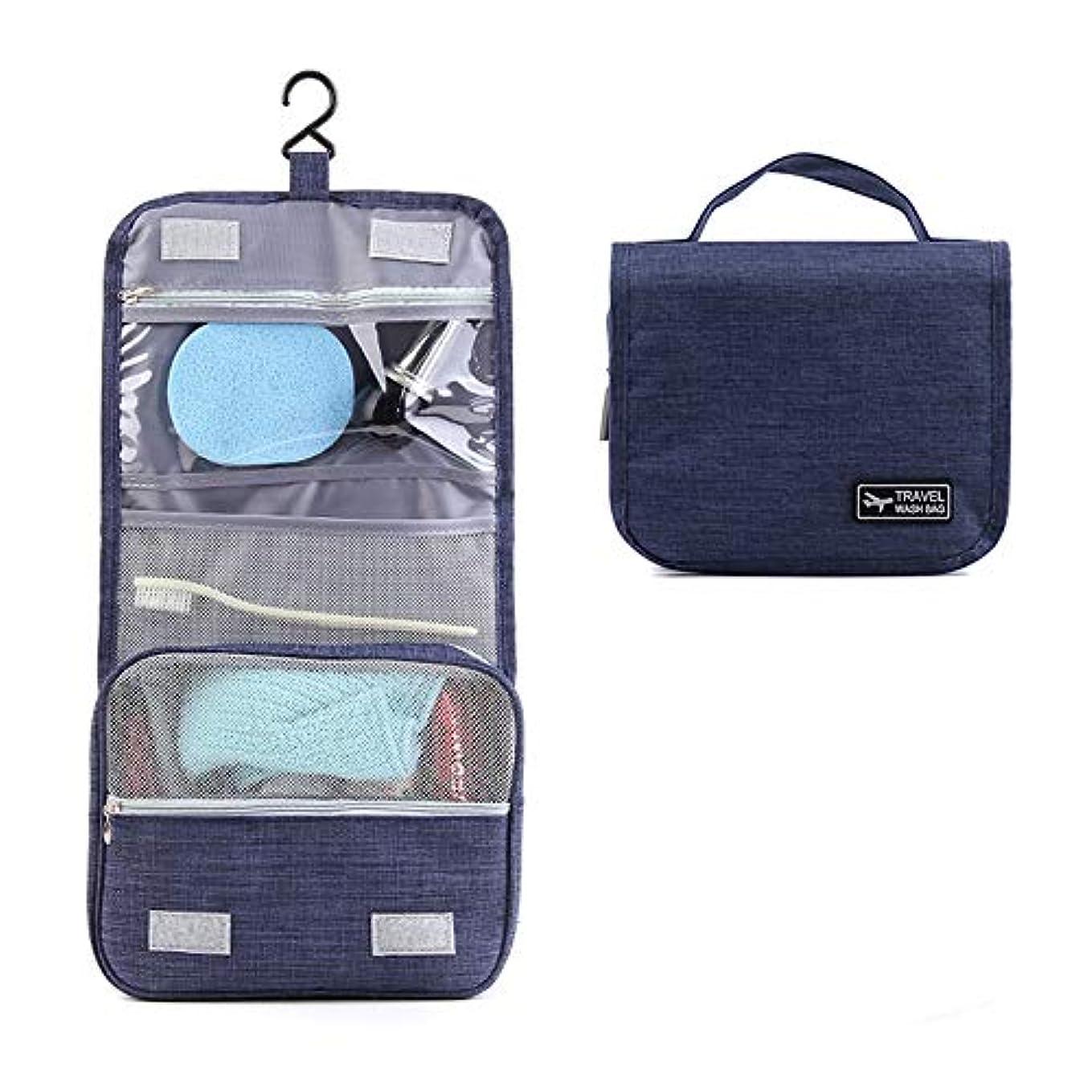 形容詞機械的更新するHFGZ-Huan 旅行トイレタリーバッグ、キャンバスレザー化粧品化粧オーガナイザーシェービングドップケース用男性と女性 (Color : Navy blue)