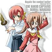 ハヤテのごとく!キャラクターCD(12)/マリア 桂ヒナギク