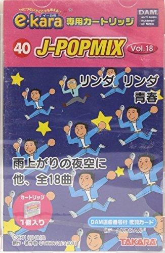 イーカラ専用カートリッジ 40 J-POPMIX vol.1...