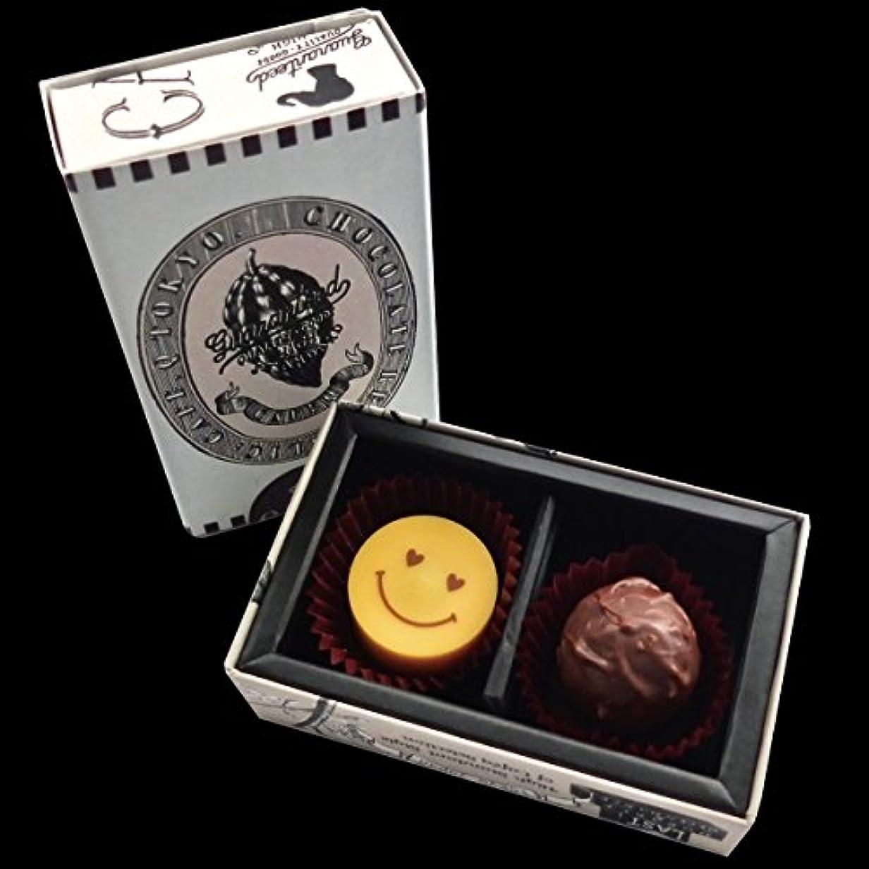 最大の発動機配列カフェックプラリネチョコレート2種ギフト (スマイリープディング&ブランデーミルク)