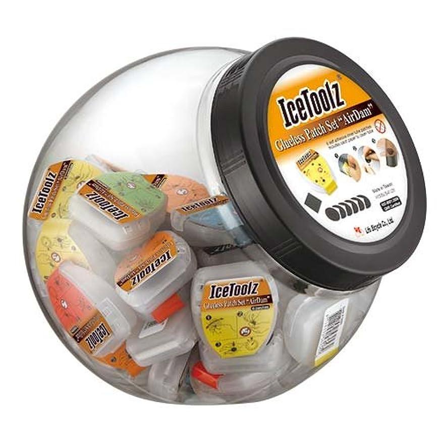 教師の日洪水説教するIceToolz(アイスツールズ) 56J5 AirDam(チューブパッチ)BOX 50個入 アソート