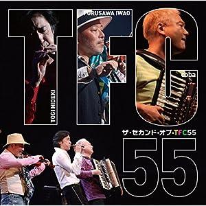 ザ・セカンド・オブ・TFC55