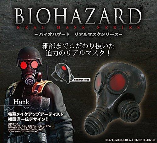 バイオハザード 公式マスク ハンク  ポリエステル樹脂製