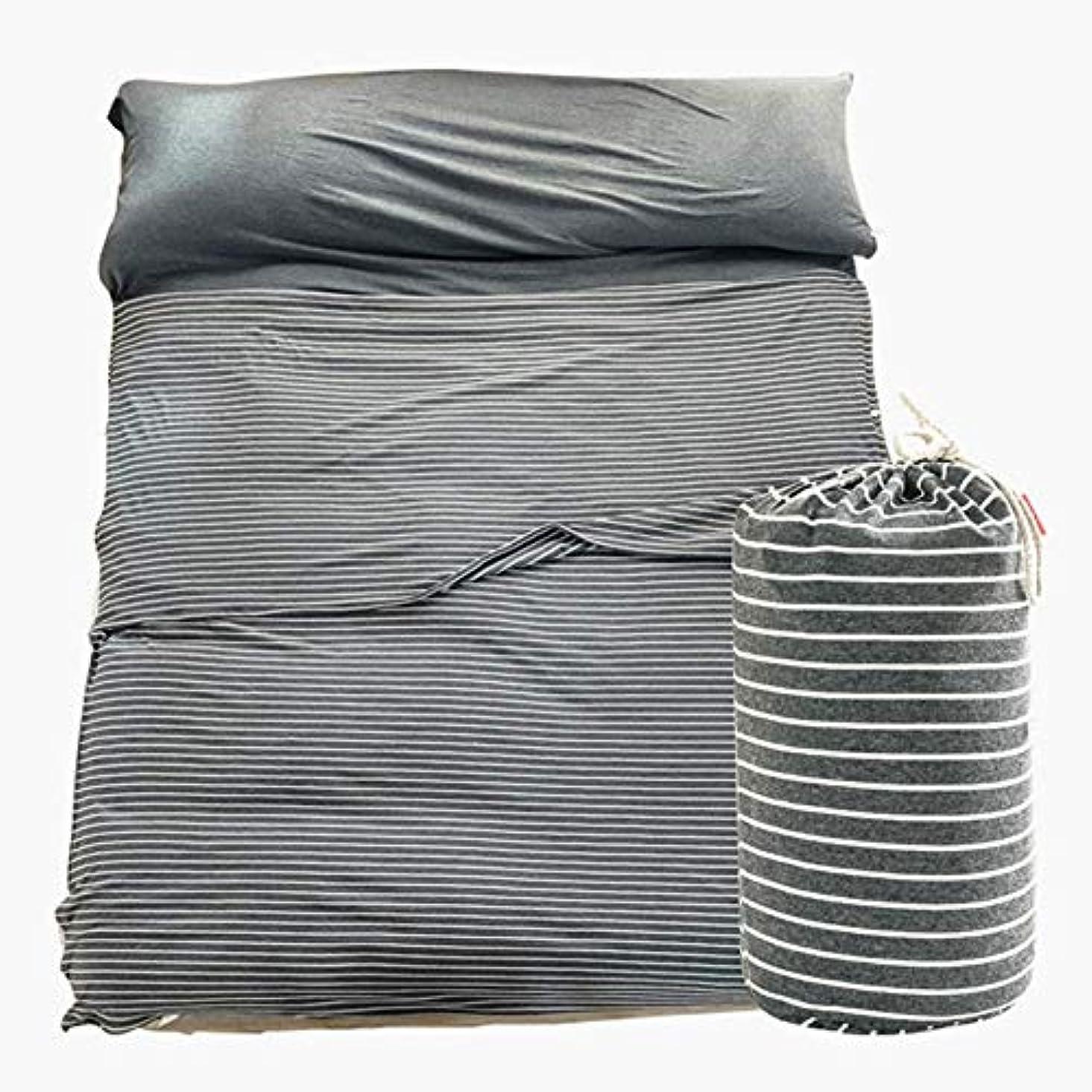 保険をかけるいま多くの危険がある状況折り畳まれた綿寝袋ホテルキャンプ反汚い旅行屋内ポータブル寝袋,1