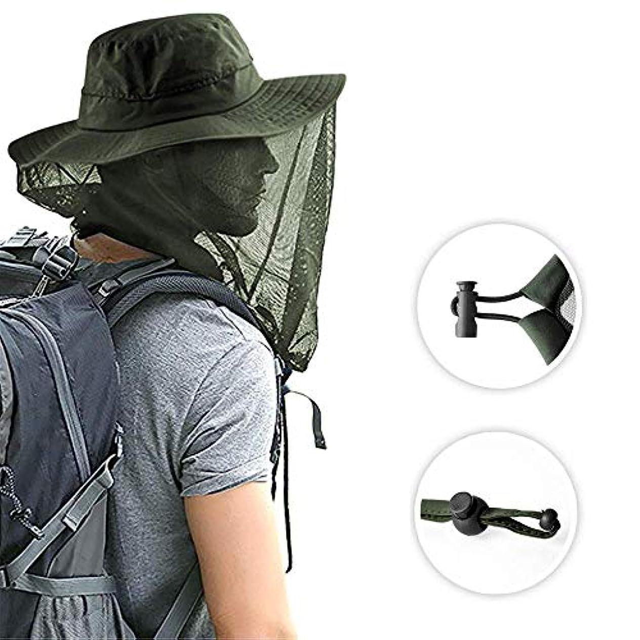 開梱に頼るスケジュール帽子 ネット 虫除け 紫外線対策 釣り ハイキング アウトドア