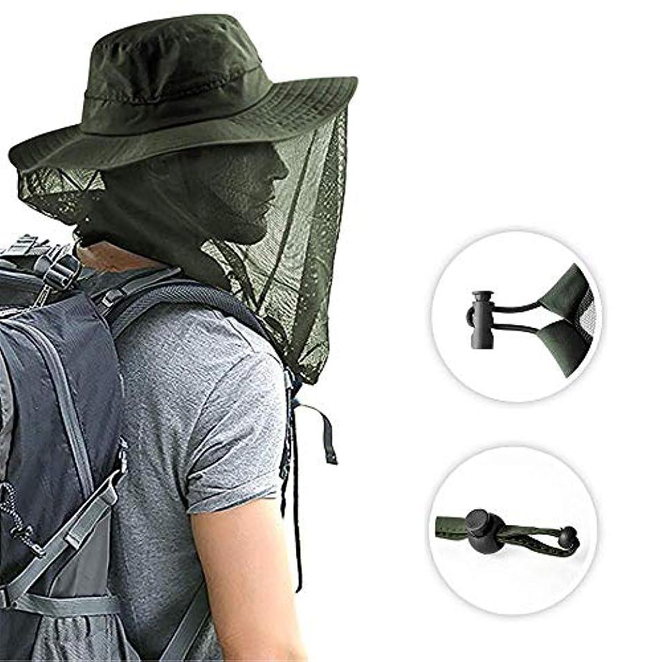 新年冷淡な不屈帽子 ネット 虫除け 紫外線対策 釣り ハイキング アウトドア