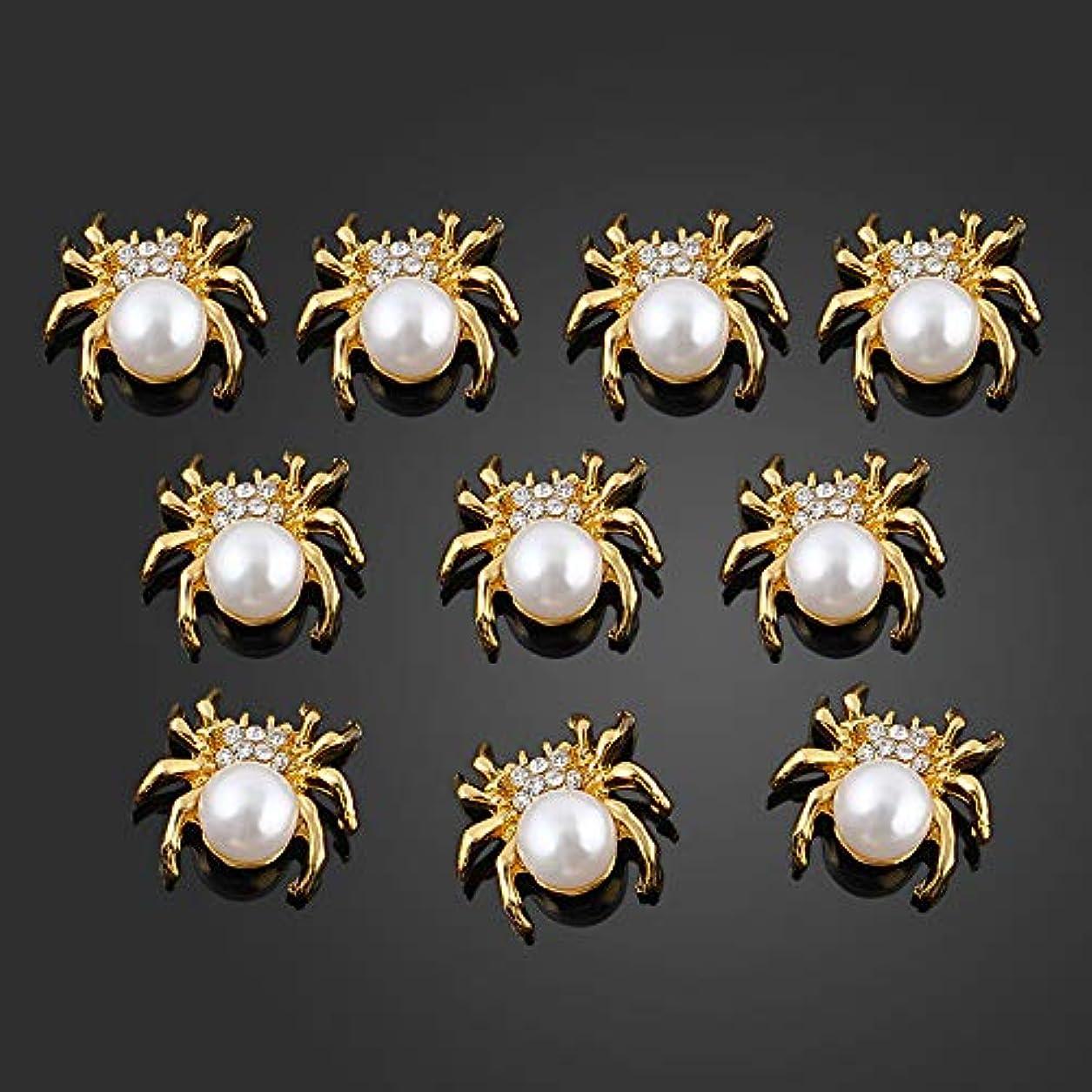 光沢のある状況行列10個/ロット新しいグリッターゴールドスパイダー3DネイルチャームジュエリーDIYパール合金ネイルアートの装飾ネイルツールステッカー