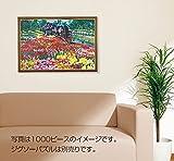 木製パズルフレーム ゴールドモール木製パネル ウォールナット(50×75cm) 画像