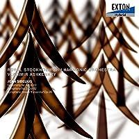 シベリウス:交響曲第4番、第5番交響詩「フィンランディア」