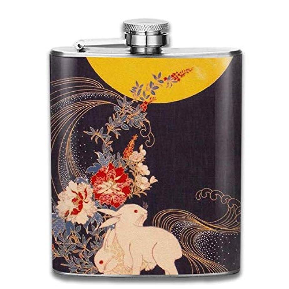 ブロッサムベットやる月の兎フラスコ スキットル ヒップフラスコ 7オンス 206ml 高品質ステンレス製 ウイスキー アルコール 清酒 携帯 ボトル