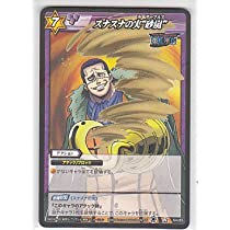 """スナスナの実""""砂嵐"""" ミラクルバトルカードダス カード OP09-64 紫 R"""