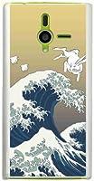 ohama DM014SH ディズニー・モバイル ハードケース ca587-6 和柄 波 海 兎 うさぎ ラビット スマホ ケース スマートフォン カバー カスタム ジャケット softbank