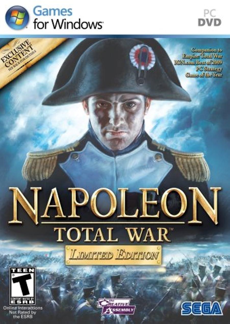 ひそかにコンソール一目Napoleon Total War Limited Edition (輸入版)