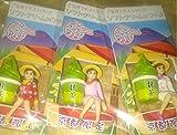 京都限定 ご当地 コップのフチ子 ソフトクリームのフチ子 全3種