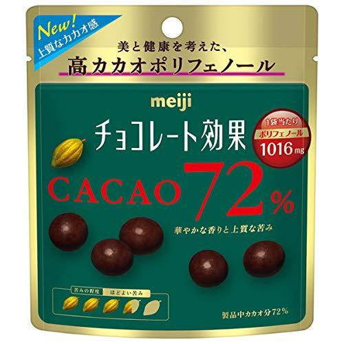 チョコレート効果 カカオ72% パウチ 10袋