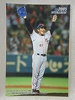 2005カルビープロ野球カード【交流戦カード】IL-15工藤公康/巨人
