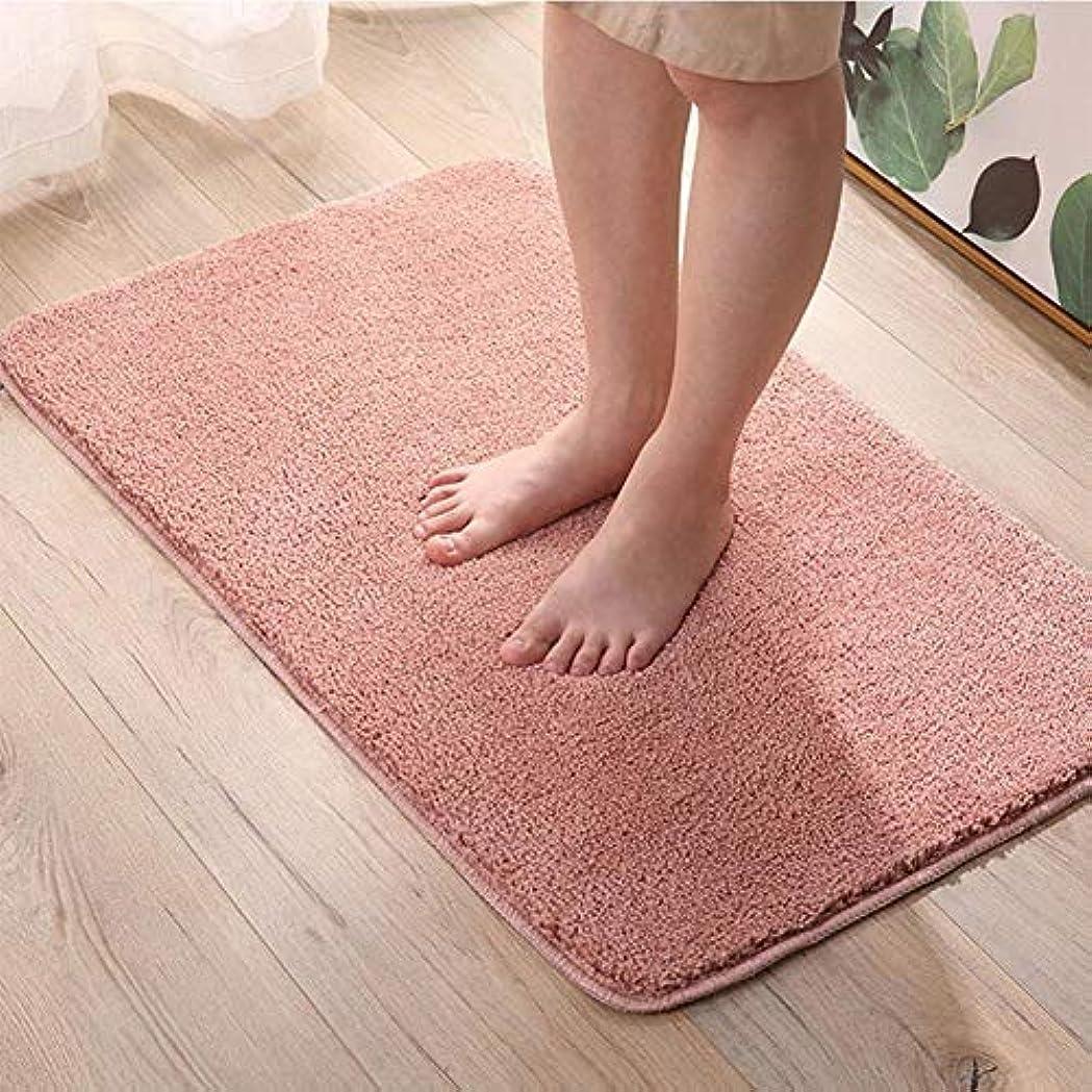 綿繊維バスマット超吸収性浴室カーペット敷物浴槽床マットシャワールームトイレ用玄関マットバスルームマット,B,40x60cm