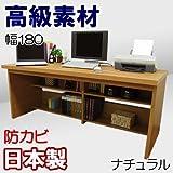家具工場直販 デルナチュレ仕様の贅沢な ワイドデスク (幅180/ナチュラル) 日本製 パソコンデスク PCデスク 作業机 家具ファクトリー