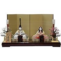 雛人形 平飾り木目込み親王 帯地彩華雛A27050 幅65cm 3mk17 真多呂 伝統的工芸品