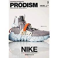 PRODISM 2020年7月号