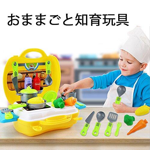 おままごと キッチン 調理セット 野菜セット 子供玩具 男の子 女の子 誕生日 クリスマス 入園祝い プレゼント クッキングセット キッチンセット
