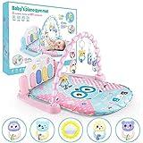 キッズベビーラトルフィットネスラックペダルピアノ多機能音楽ゲーム毛布のおもちゃ新生児