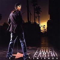 Privet Earth!