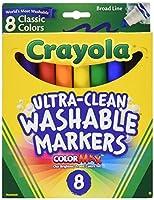 Crayola Washableマーカー